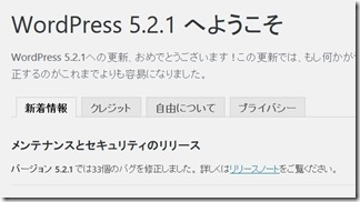 CORESERVER-php-update (11)