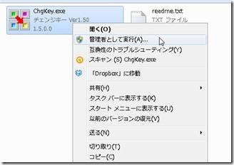 Change-Key (2)