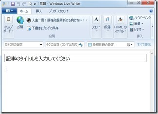 Classic-Editor (6-1)