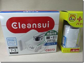 Cleansui(CB073) (6)
