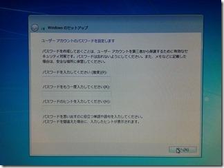 Diginnos-desktop-syokika (10)
