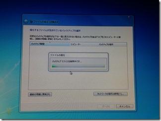 Diginnos-desktop-syokika (14)