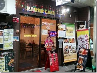 EARTH-CAFE-kitaooji (1)