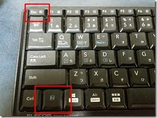 ELECOM-seion-keyboard (13-)