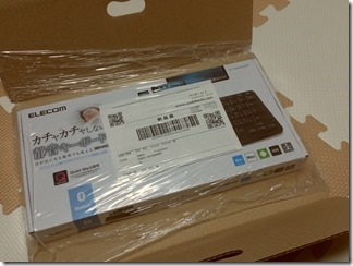 ELECOM-seion-keyboard (3)