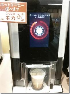 EON-FOOD-STYLE-HIGASIMUKOU (4)