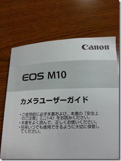 EOS M10 (1)