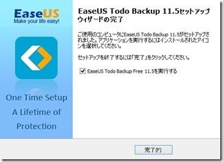 EaseUS-Todo-Backup-Free-11.5 (10)