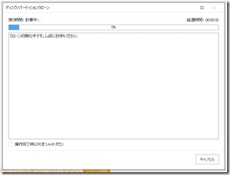 EaseUS-Todo-Backup-Free-11.5 (20)
