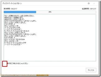 EaseUS-Todo-Backup-Free-11.5 (21-1)