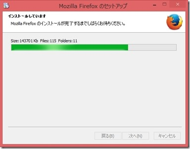 Firefoxーdowngrade (4)