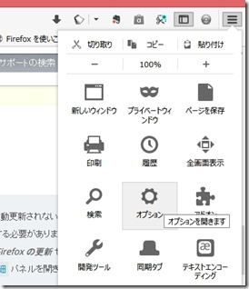 Firefoxーdowngrade (6)
