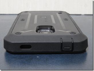 GALAXY-S5-ACTIVE-case (23)