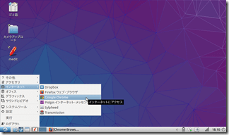 Google-Chrome-install (10)