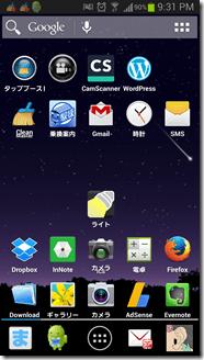 Google-douki (1)