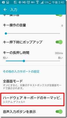 Google-nihongonyuuryoku (12)