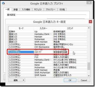 Google-nihongonyuuryoku (5-1)
