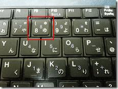 Google-nihongonyuuryoku (7)