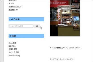 Googlekensaku (4)