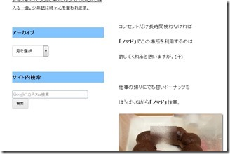 Googlekensaku (8)