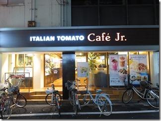 ITALIAN-TOMATO-Cafe (10)