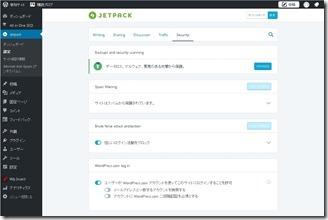JETPAC-pluginjpg (12)