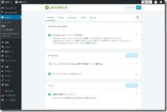 JETPAC-pluginjpg (7)