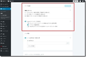 JETPAC-pluginjpg (8)