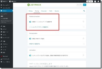 JETPAC-pluginjpg (9)
