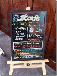 JK-CAFE (2)