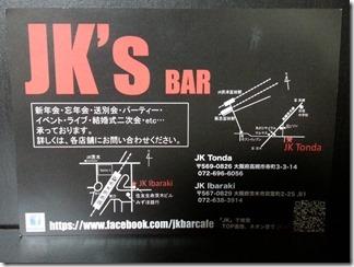 JK-CAFE (6)