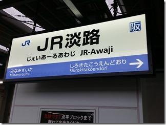 JRawajieki (3)
