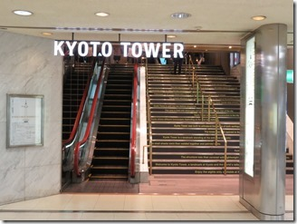 KYOTO-TOWER-SANDO (6)
