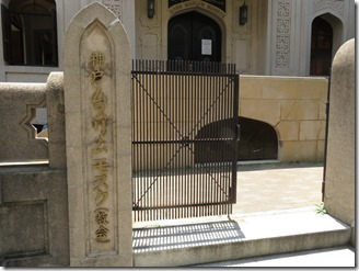 Kobe-Muslim-Mosque (4)