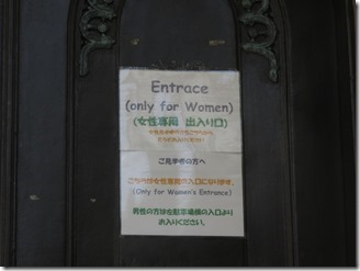 Kobe-Muslim-Mosque (5)