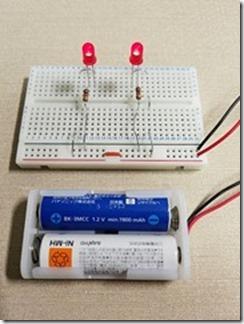 LEDkairo-densikousaku (39)