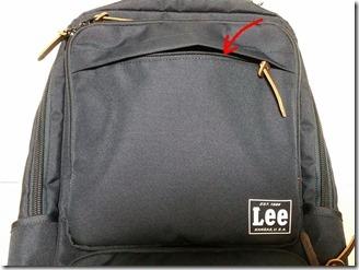 Lee-ryukkusakku (7)