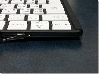 MOBO-Keyboard (17)