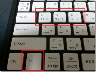MOBO-Keyboard (31)