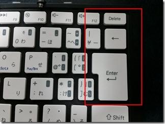MOBO-Keyboard (35-1)