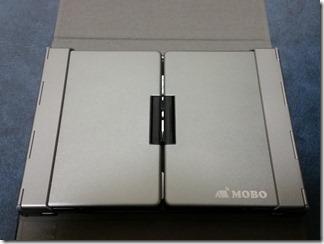 MOBO-Keyboard (8)