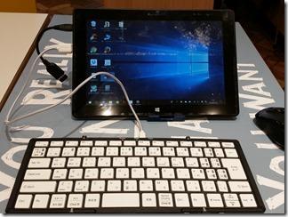MOBO-Keyboard-USB (8)