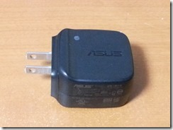 MT-WN1001-AC-adapter (2)