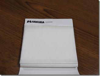 Maintenance Kit (14)