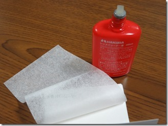 Maintenance Kit (15)