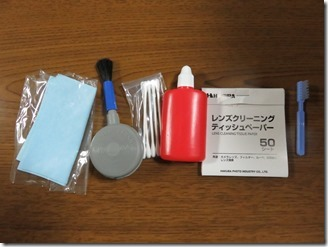 Maintenance Kit (7)