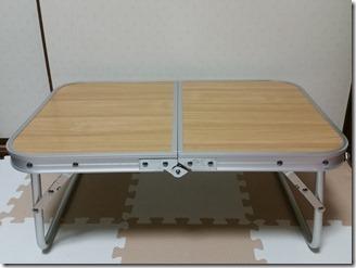 Mascot-table (11)