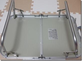 Mascot-table (8)
