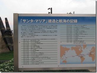 Meriken-Park (5)