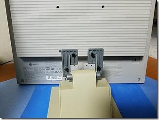 Monitor-arm (59)